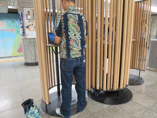 溜池山王駅 銀座線 エキナカワークスペース友人に使ってもらった
