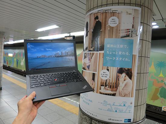 溜池山王駅 銀座線 エキナカワークスペース 試験的らしい