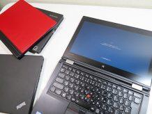 windows10 1607 アニバーサリーアップデート その後 ThinkPad yoga260や X260に