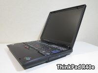 IBM ThinkPad R40e がでてきたX260と比べてみる