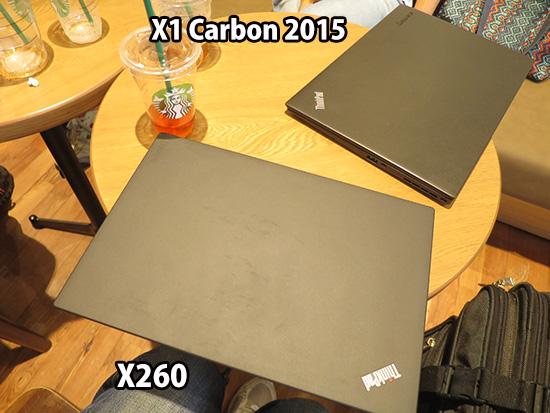 ThinkPad X260とX1 Carbon 2015