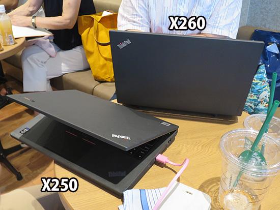 ThinkPad X250とx260