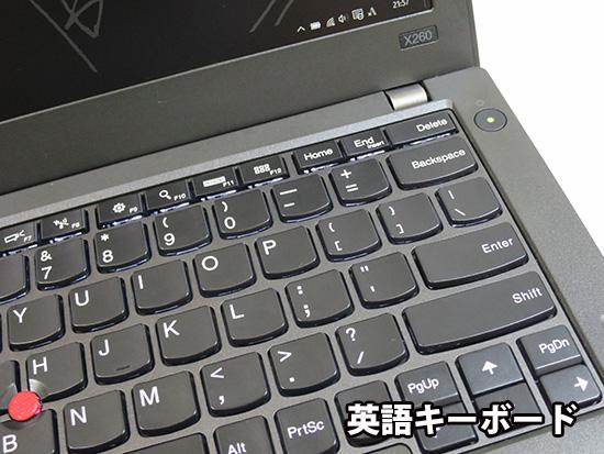 X260 英語キーボード