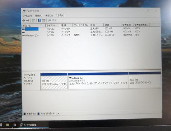 T460s ディスクの管理からSSDをみてみるも・・・