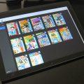 こち亀連載終了なのでThinkPad X1 Tablet電子書籍を無料ダウンロード