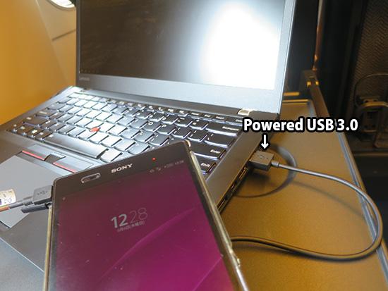 いきなりT460sのパワードUSB3.0で充電開始