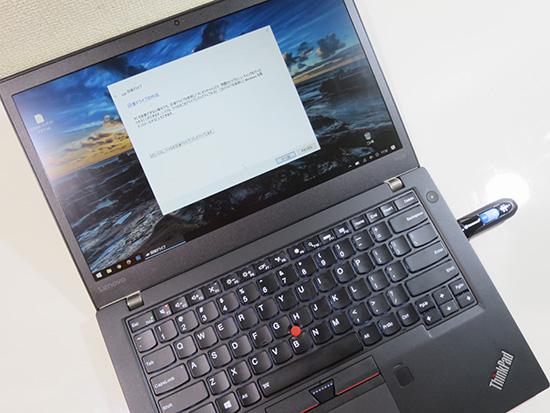 ThinkPad T460s USBメモリーを挿して作成準備