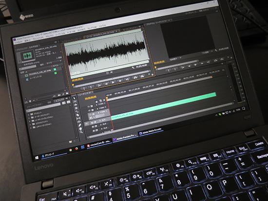 動画編集ソフトで音声編集