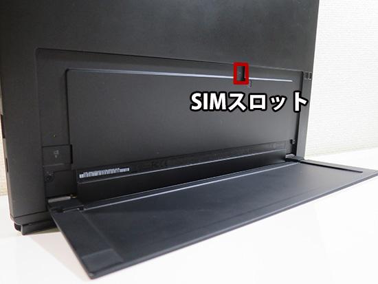 X1 Tablet SIMスロットはスタンド裏にある