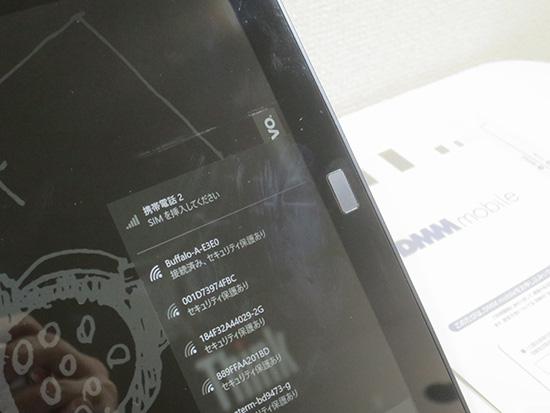 X1 tabletにSIMを入れるも認識しない