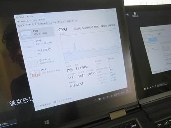 X1 Yogaで1080p フルHD映画を鑑賞するとCPU使用率が・・・