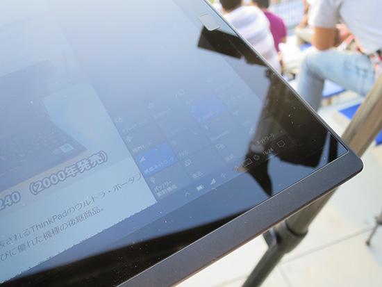 X1 Tablet 直射日光で75%の明るさ