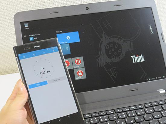 HDDだと windows アニバーサリーアップデートの時間が遅い