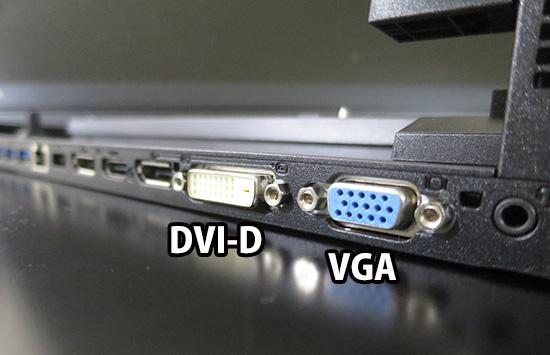 ThinkPad ウルトラドックには VGAとDVI-D端子が搭載