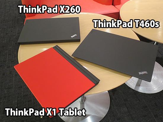 ThinkPad X260 T460s X1 Tablet 3台閉じた状態