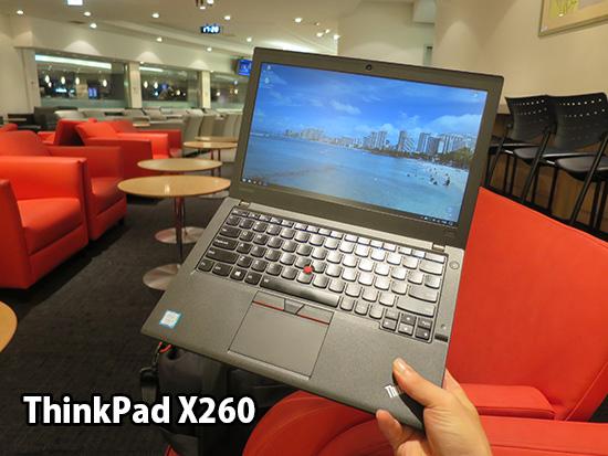 永遠のメインモバイルにはThinkpad X260