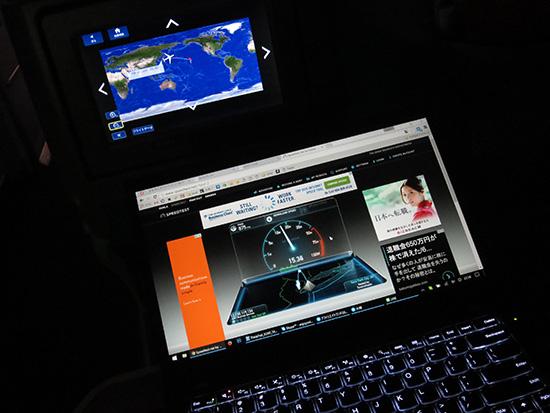 デルタ 機内wifi ゴーゴーインフライトがかなり便利になった