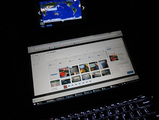 デルタ機内wifiでの画像アップロードもそれなりにできる