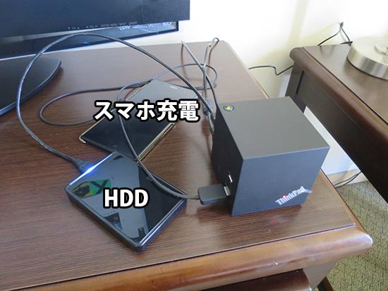 WiGigドック HDDとスマホ充電