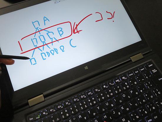 セミナーではThinkpad X1 Yoga内蔵のデジタイザーペンで手書きメモ