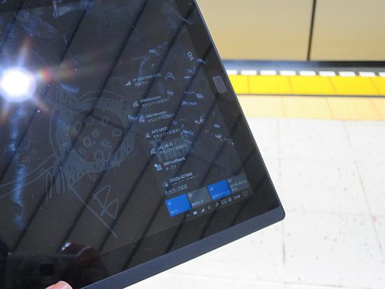 駅のホームでdmmモバイルの格安SIMでLTE通信