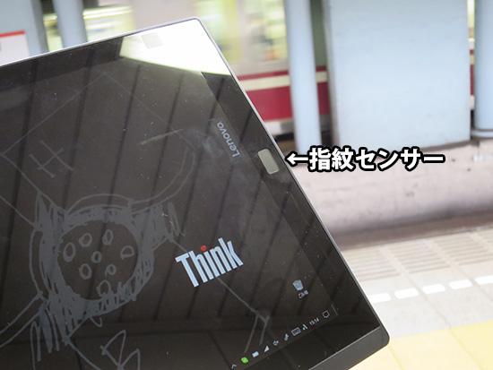 X1 Tablet 指紋認証センサーの位置が絶妙