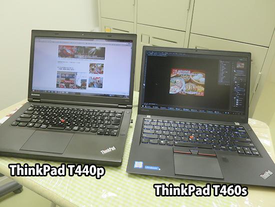 ThinkPad T460sとT440p