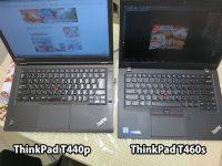 ThinkPad T460sとT440pのキーボードを打ち比べ