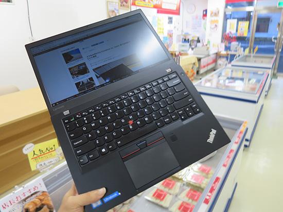 仕事を効率的にしたいならThinkpad T460s