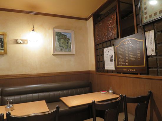 横浜中華街 喫茶ブラジル 店内