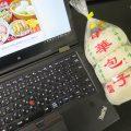 ThinkPad X1 Yogaを開いて夜食に肉まん