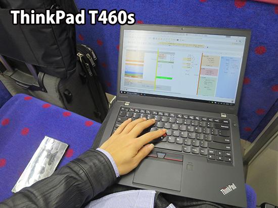 ThinkPad T450sやT440sよりも軽くて薄いT460s