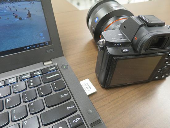 X260 にはSDカードスロットがあるので写真屋動画の取り込みが楽