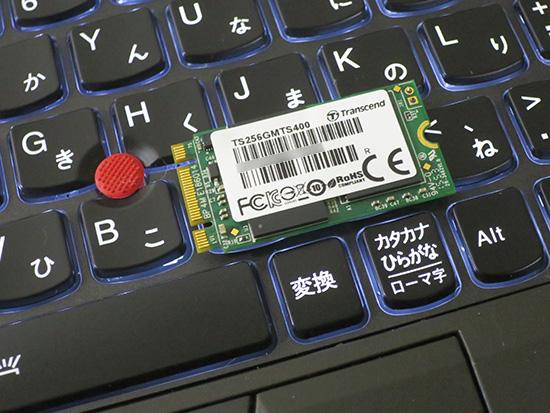 X250 キーボードの上に M.2 2242 SSD