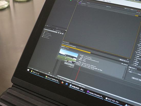 X1 Tabletで動画編集後 変換エンコードをしてみる