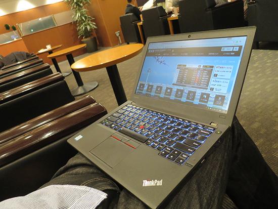 羽田空港エアポートラウンジ 無料WIFIを使って一仕事