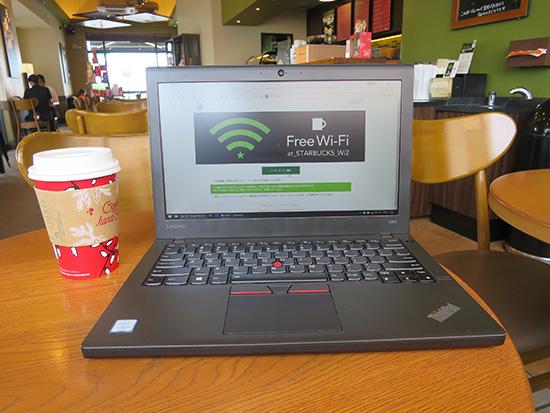 無料の高速WIFIを求めて北谷のスタバへ Thinkpad X260で動画アップロード