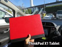 車内にそのままX1 tabletを持ち込んで使ってみた