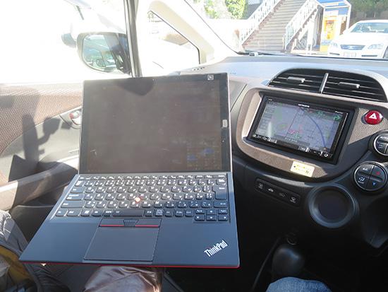 ThinkPad X1 Tablet キーボード付き 車内で