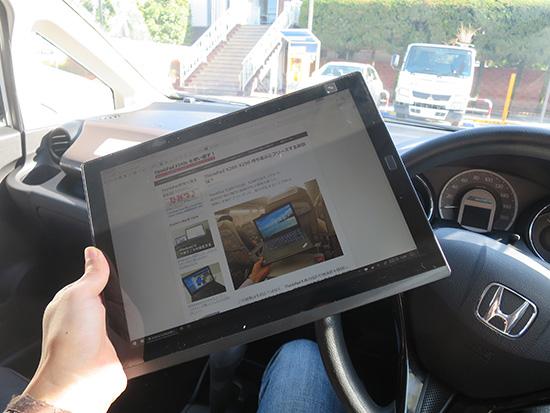 LTE対応のX1 tabletでネットサーフィン