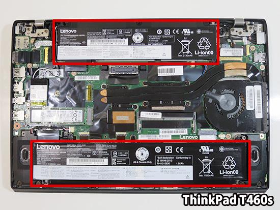 T460sを分解すると内蔵バッテリーが2つ