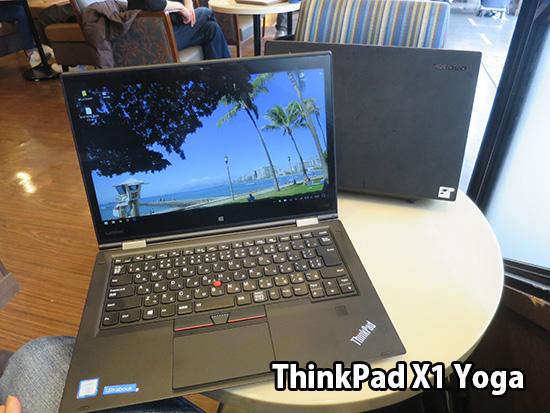 ThinkPad T460s じゃなくてX1 Yogaを持ってきた タブレットテントモードが活躍