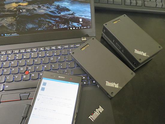 ThinkPad モバイルプロジェクター そろそろ発売