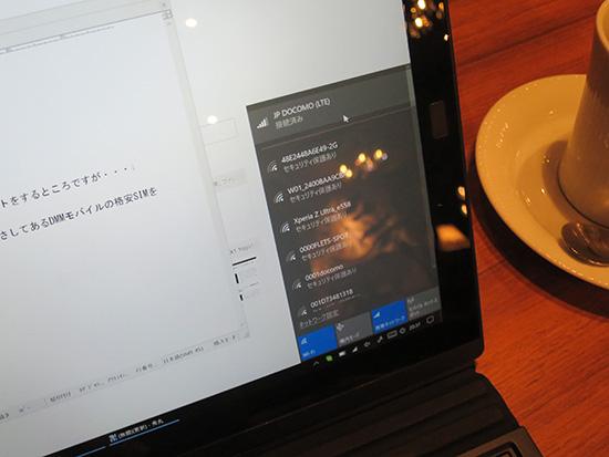 X1 Tablet でDMMモバイルの格安SIMにつなげる