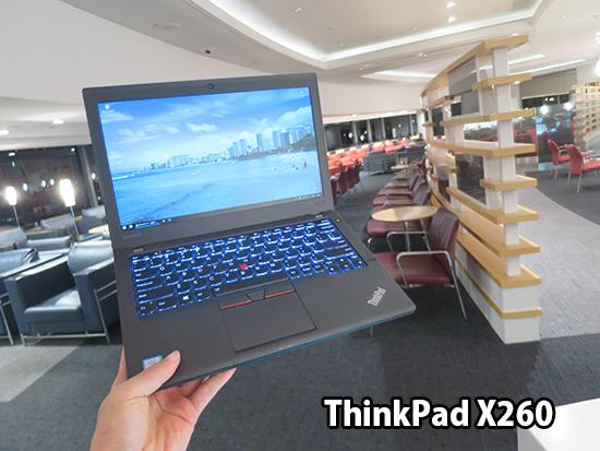コンパクトなThinkPad X260