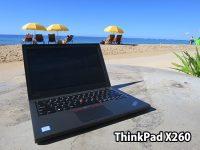 ThinkPad X260 液晶の明るさを外で調整しながら活用中
