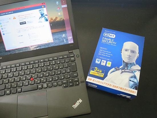 amazonでESETファミリーセキュリティー5台3年版を購入