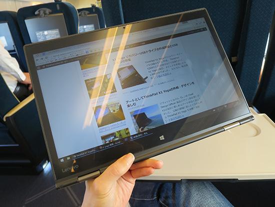 北陸新幹線でX1 Yoga タブレットモード