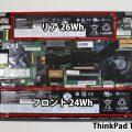 ThinkPad T460s バッテリー容量は?取り外しできないT460sをつかってみて・・・