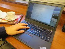 新年あけまして、ThinkPad X260